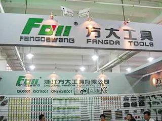 我们公司将于2011参加第十六五金交易会。