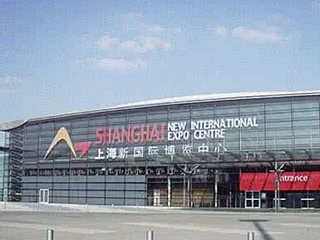 We are going to take part in China International Hardware Fair 2011